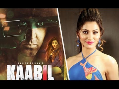 Urvashi Rautela: Hrithik Roshan is My First Wish To Work | Kaabil | Interview | Saara Zamana Song