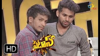 Patas | Yadamma Raju  & Saddam Hussein  Performance | 27th February 2018 | ETV Plus