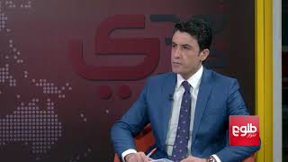 TAWDE KHABARE: Ghani Insists On Reforms In MoI