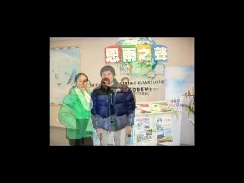 電台見證 - Moses Chan (加拿大系列)