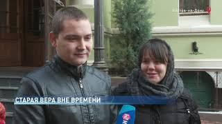 Как в Ростове живут старообрядцы