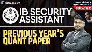 IB Security Assistant | Solve Previous Year's Quant Paper | Best Math Tricks by Utkarsh Sir