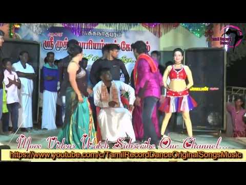 Tamil Record Dance 2018 / Latest tamilnadu village aadal paadal dance / Indian Record Dance 2018 875