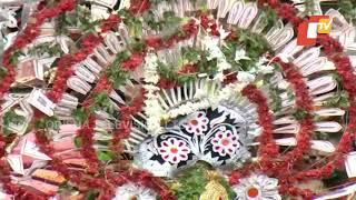 Rath Yatra 2020 - Pahandi Rituals Of Lord Balabhadra, Part 2