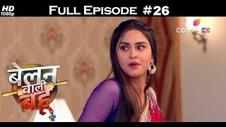 Belanwali Bahu - 19th February 2018 - बेलन वाली बहू - Full Episode