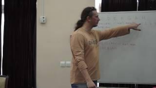 Мастер-класс по джазовой импровизации. А. Никитченко. Часть 2 Лады