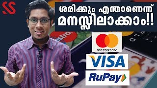 What is VISA Card, MasterCard, RuPay Card? Different Types of CARDS in INDIA Malayalam