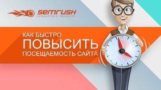 видео Позиции моего сайта в Яндекс и Google. Советы по продвижению