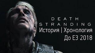 видео Новости игр: на GamesCom 2015 показали первый трейлер к Dark Souls 3