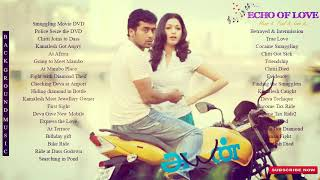 Ayan | Full Movie Best BGM | Harris Jayaraj|♥