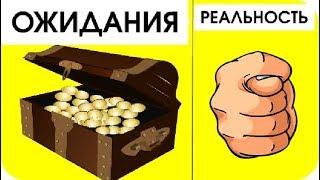Московские зарплаты: мифы. Бизнес и работа в Москве. Иммиграция - Шоу фактов