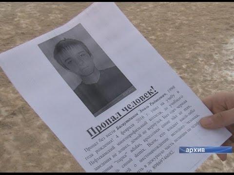 Пропавшего мальчика начали искать в пригороде Нефтекамска