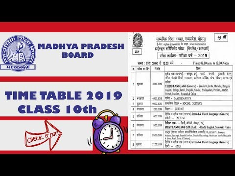 MP Board 10th Time Table 2019   MPBSE Exam Dates 2019
