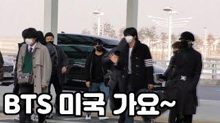 [S영상] 방탄소년단(BTS) 뉴욕 출국 현장, 'NBC 투데이쇼 출연하러 가요'