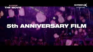 威秀獨家【BLACKPINK THE MOVIE】08.04上映