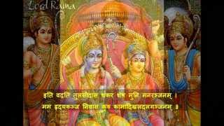 Shree Ram Stuti - Shree RamChandra Kripalu [With Lyrics] (Hardik Shah)