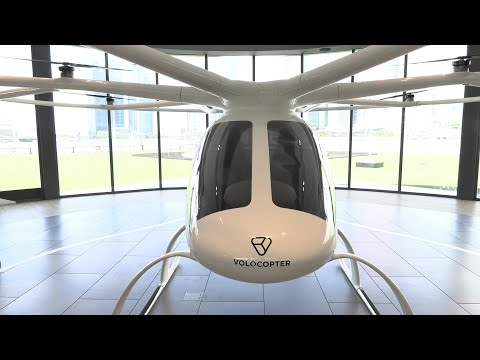 Flying taxi on show in Singapore ahead of test launch | AFP