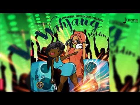 "King Bubba FM - Calling In Sick (Wahjang Riddim) ""2017 Soca"""