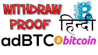 AdBtc.top Withdrawal Proof  How to Withdrawal Bitcoins  Payment Proof