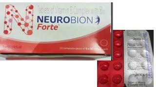 Neurobion forte tablet in tamil பயன்பாடுகள்பக்க விளைவுகளைவிமர்சனங்கள்முன்னெச்சரிக்கைகள்