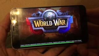 Dominations Мировая Война