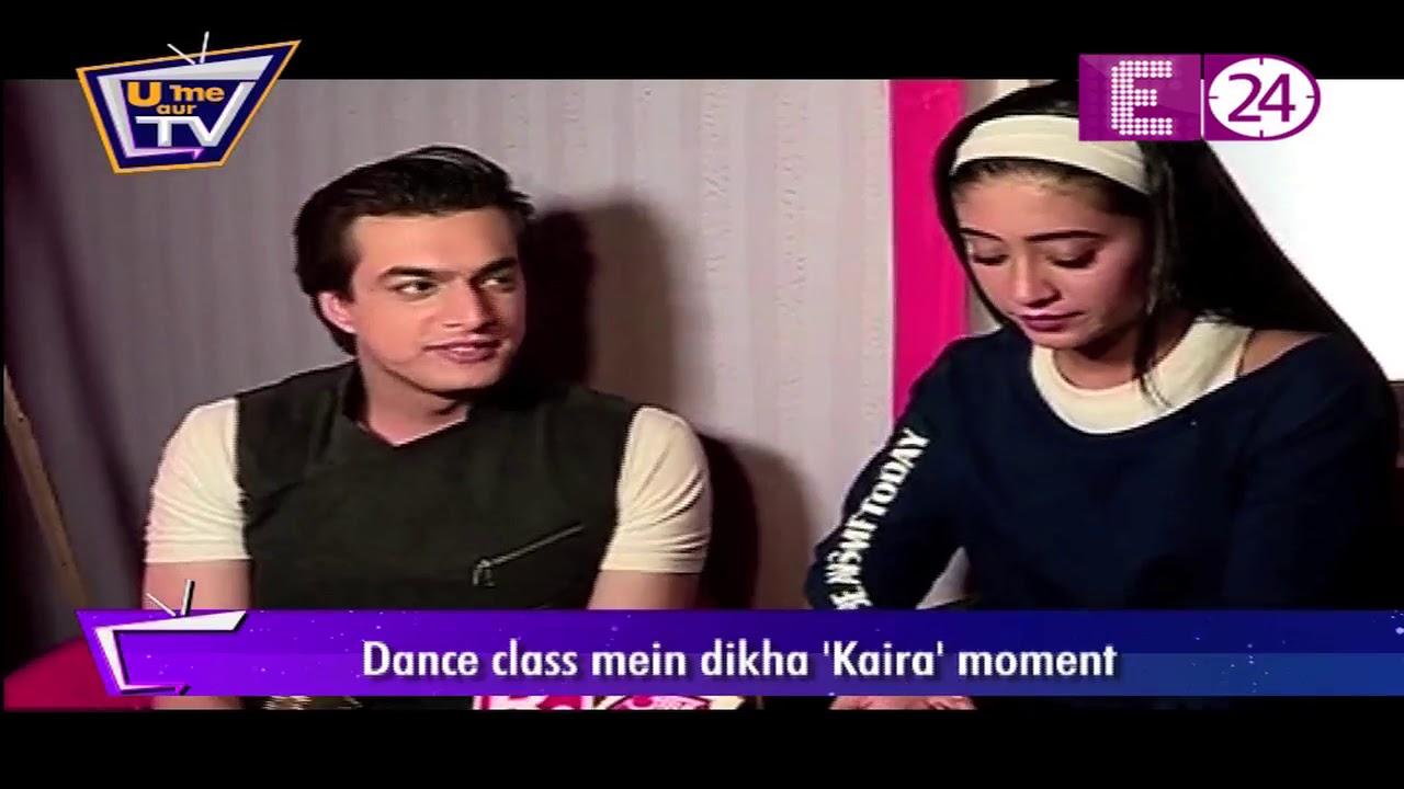Yeh Rishta Kya Kehlata Hai: लो जी शुरू हो गयी 'Kaira' की love story