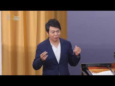Conversation with Lang Lang at HKU - Full version