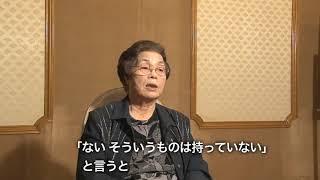 四十物 トシエ 氏(イメージ画像)