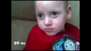 Малышу из Перми нужна помощь в лечении(http://59.ru/text/newsline/608630.html Семья трехлетнего Артема Садилова просит помочь в лечении мальчика. У ребенка..., 2013-01-11T07:46:34.000Z)