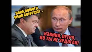 ПОРОШЕНКО СВЕРГАЮТ ! ПОМОГИ ПУТИН Ростислав Ищенко Ноябрь 2016