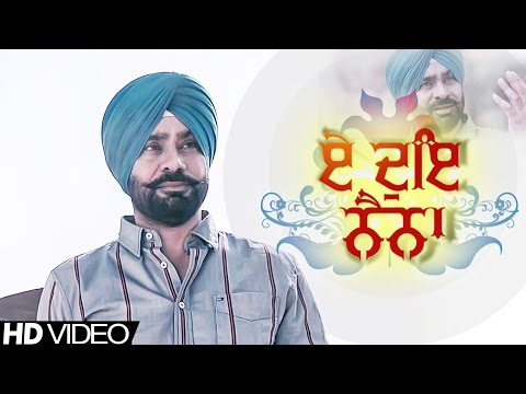 E Doye Naina - Babbu Maan | Full Video