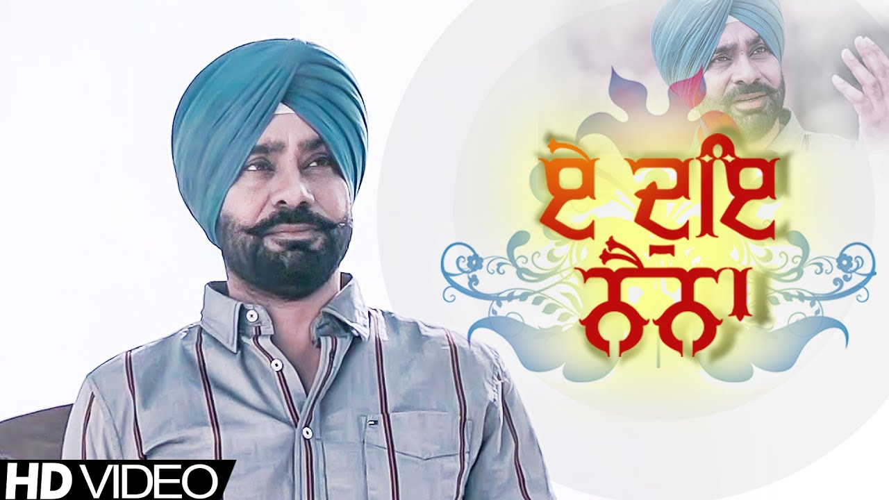 E Doye Naina Babbu Maan mp3 download video hd mp4