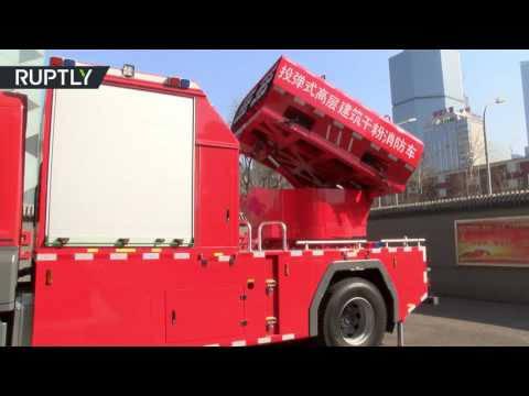 Fighting fire with rockets? China unveils latest fire truck to tackle skyscraper blazes