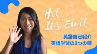 オーストラリア在住の元塾講師、Emi先生