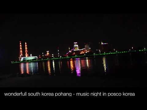 wonder full korea pohang