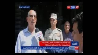 حجاج بيت الله الحرام يواصلون رمي الجمرات ثاني أيام التشريق.. فيديو
