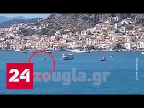 В российском посольстве подтвердили гибель двух россиян в Греции - Россия 24