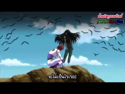 ฮันเตอร์ x ฮันเตอร์ ฮิโซกะ กับ อิรุมิ  funny moment [ซับไทย]