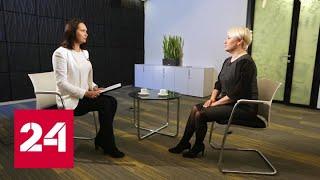 """Смотреть видео Программа """"Налоги"""" от 10 декабря 2019 года - Россия 24 онлайн"""