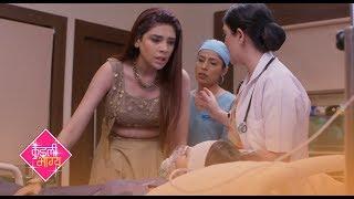 Kundali Bhagya 17th January 2020 | Mahira और Sherlyn अपने प्लैन हुई कामियाब !