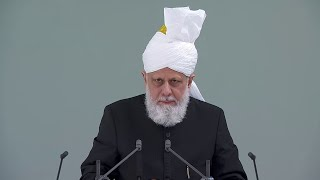 Проповедь Хазрата Мирзы Масрура Ахмада (12-06-2020)