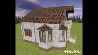 видео Дом 9х8, проект дома из бруса под ключ, цена, балкон и терраса.