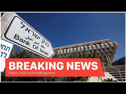 Breaking News - The Central Bank of Israel mulls release of digital currency faster payment