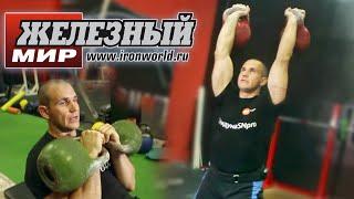 Люди НЕ ПОНИМАЮТ как использовать гирю в тренировках. Мастер-класс Ивана Денисова