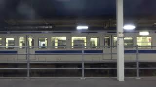 モハ786-103 特急きりしま2号 加治木→隼人 787系 6002M ワンマン特急 BO111