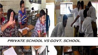 GOVT. SCHOOL VS PRIVATE SCHOOL BOYZ - FUNNY INCIDENTS - WATCH TILL THE VERY END