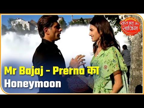 Full Details: Mr Bajaj Trying To Make Prerna Happy On Their Honeymoon | Kasauti Zindagi Kay 2