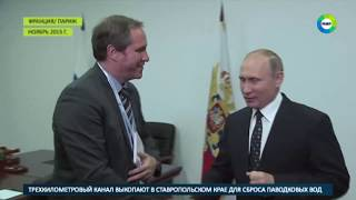 Макрон проведет для Путина экскурсию по Версалю - МИР24