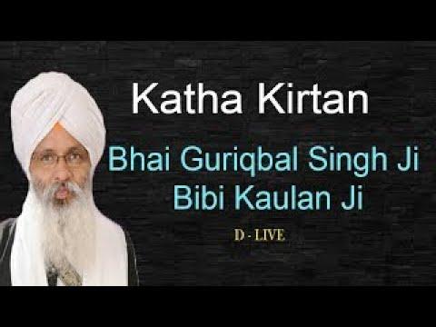 D-Live-Bhai-Guriqbal-Singh-Ji-Bibi-Kaulan-Ji-From-Amritsar-Punjab-26-October-2021