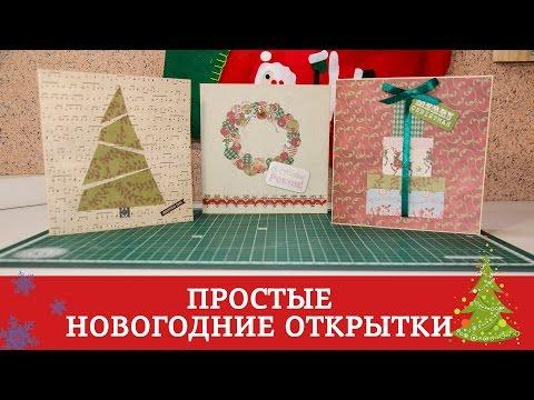 винтажные новогодние картинки скрапбукинг